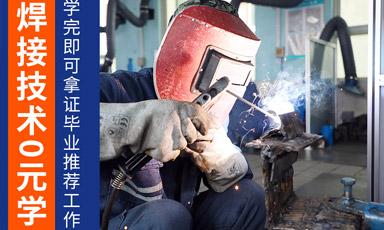 中国石油管道焊接培训中心