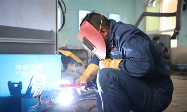 电焊工培训多少钱?