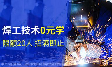电焊机日常维护有哪些技巧?
