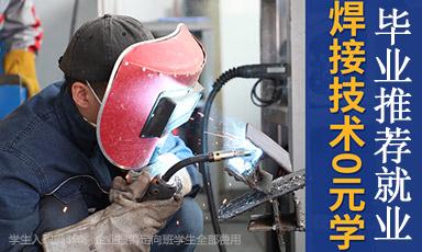 电弧焊、氩电联焊分别在什么情况下使用