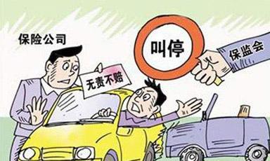 汽车碰撞估损师查勘理赔案例分析