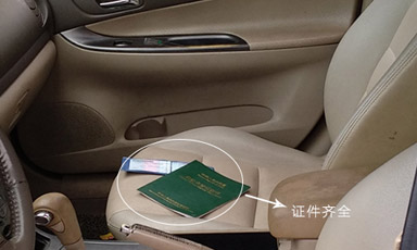 老马6二手车鉴定评估案例分享