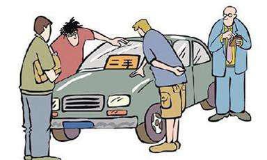 这么多二手车评估师培训考证,该如何选择?
