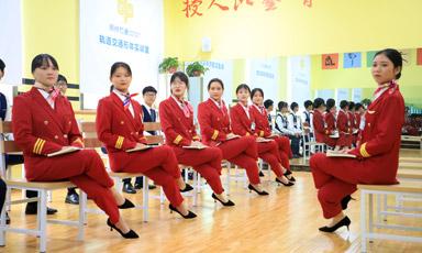 河南洛阳科技中专学校