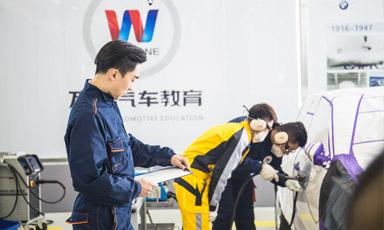 郑州铁路技工学院