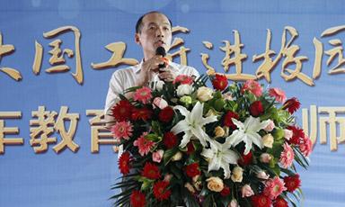 【大师来啦】6月28日赵林教授将莅临我校开讲授课