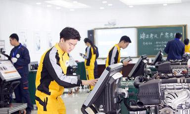 职教20条助力职业教育大发展