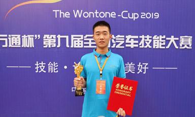 他,从初中毕业生到荣登全国赛事冠军宝座