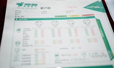 驰加来郑州万通开展内部技能比赛 学校办学实力看得见